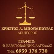 30-03-2015 · ΑΛΚΟΟΛ ΚΑΙ ΟΔΗΓΗΣΗ  Του Δικηγόρου Χρήστου Α. Μπούμπουρα Η  κατανάλωση αλκοολούχων ποτών αφ  ενός και η οδήγηση αφ  ετέρου αποτελούν  αμφότερες ... 0d97ad40263