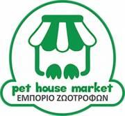 02-12-2018 · Νέα ιστοσελίδα για το pet house market στο Λαγκαδά Πως θα σας  φαινόταν να μπορείτε να παραγγείλετε την αγαπημένη τροφή του κατοικίδιου  σας μέσα ... e756d0bfd79
