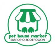 29-01-2019 · Σε νέα διεύθυνση μεταφέρθηκε το pet shop του Λαγκαδά Pet House  Market To Pet House Market που γνωρίσαμε στο Εμπορικό Κέντρο Λαγκαδά  μεταφέρθηκε ... f64b7394df2