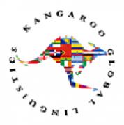 9492e9b71dbb To Εκπαιδευτήριο ΖΑΧΑΡΙΑ συμμετείχε για ακόμη μια χρονιά στον παγκόσμιο  σχολικό διαγωνισμό Kangaroo Global E…